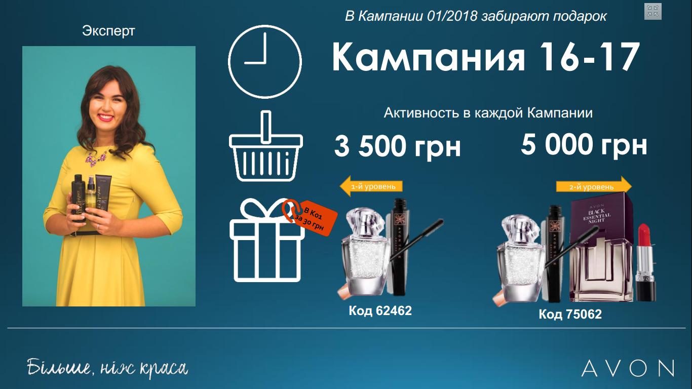 """Картинка с подарками по программе """"Зимнее наслаждение"""""""