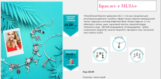 """Акции для Представителей AVON в Каталоге 10/2016."""