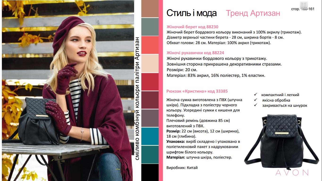 14-12-novinki