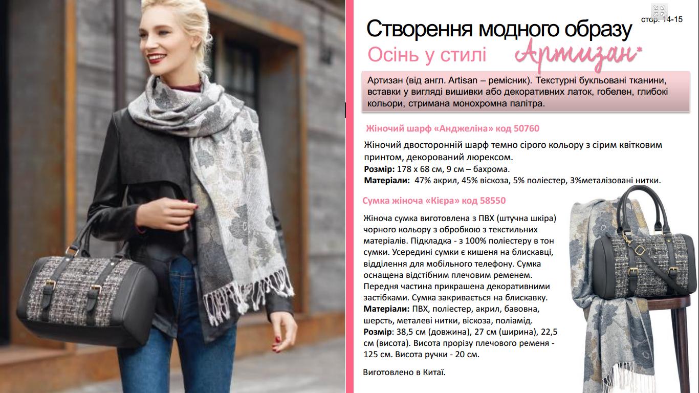 14-2-novinki