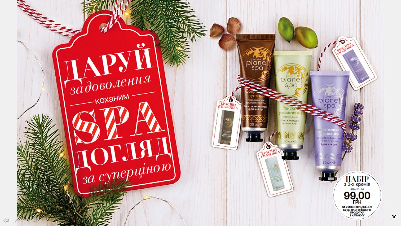 """""""Обзор каталога 17/2016!"""""""