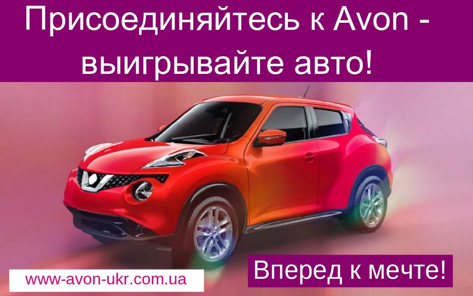 Изображение авто в подарок