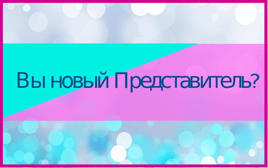 Изображение подарков по программе