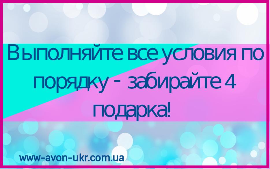 Изображение подарка